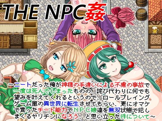 https://www.dmm.co.jp/dc/doujin/-/detail/=/cid=d_196759/