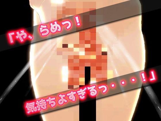 https://www.dmm.co.jp/dc/doujin/-/detail/=/cid=d_200025/