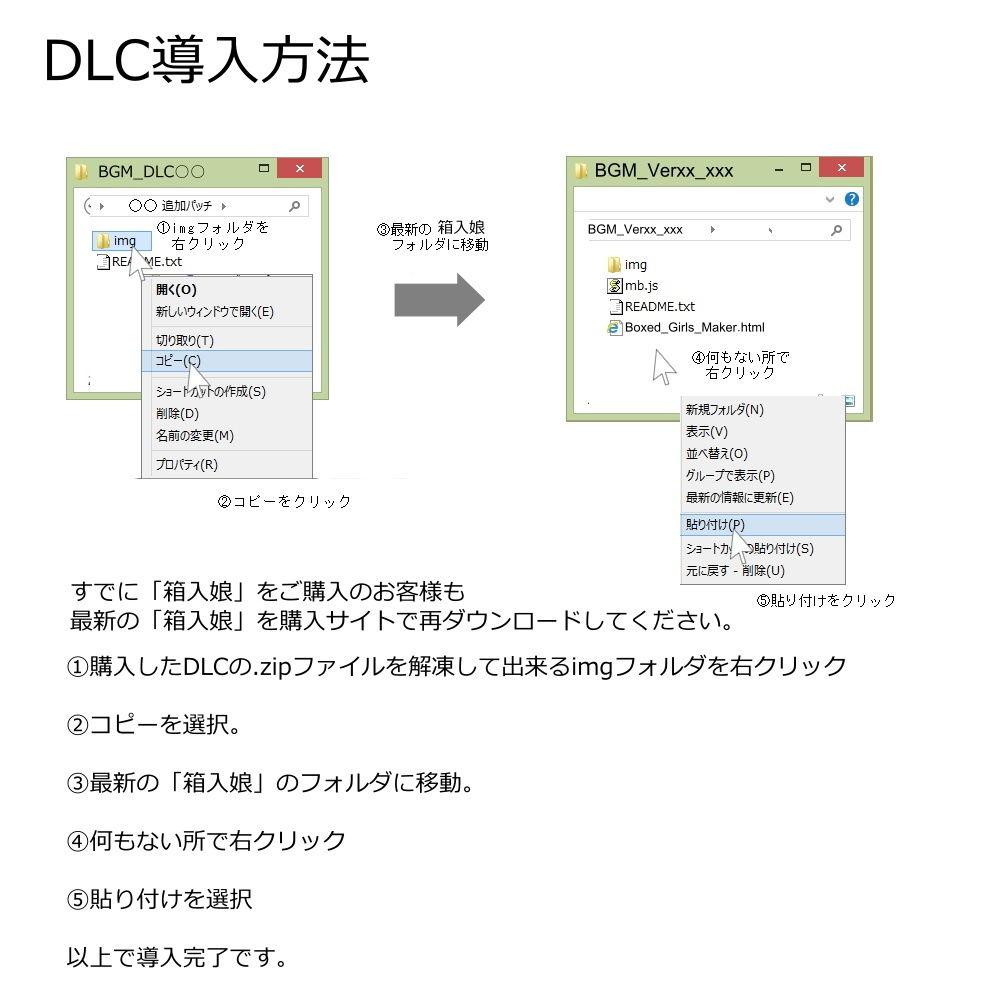 https://www.dmm.co.jp/dc/doujin/-/detail/=/cid=d_200160/