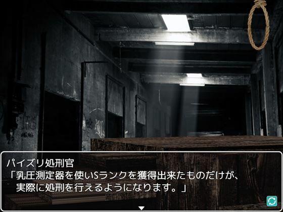 https://www.dmm.co.jp/dc/doujin/-/detail/=/cid=d_207323/