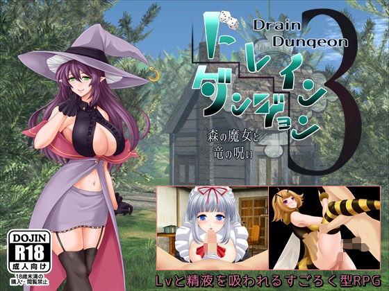 https://www.dmm.co.jp/dc/doujin/-/detail/=/cid=d_213561/