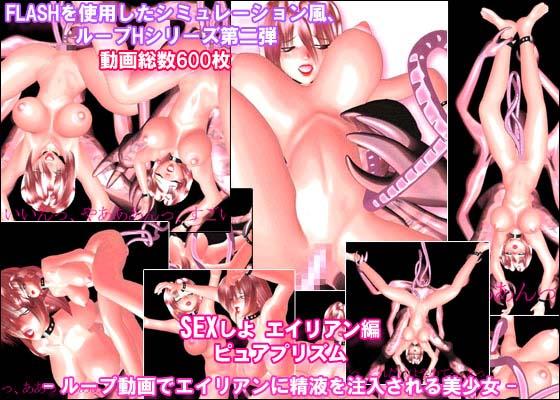 [モデル]「Umi-004 体操服編 秋吉うみ」(秋吉うみ)