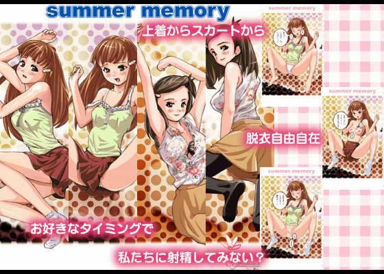 【オリジナル同人】SUMMER MEMORY