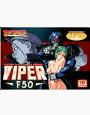 VIPER F50