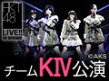 HKT48 LIVE ON DEMANDアイコン