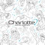 TVアニメーション『Charlotte』Original Soundtrack