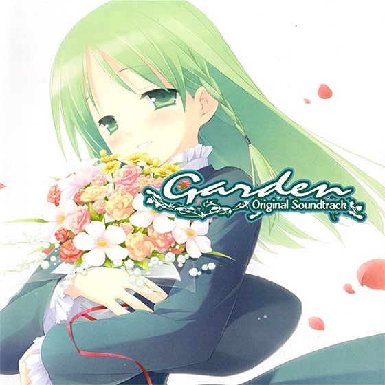 Garden Original Soundtrack