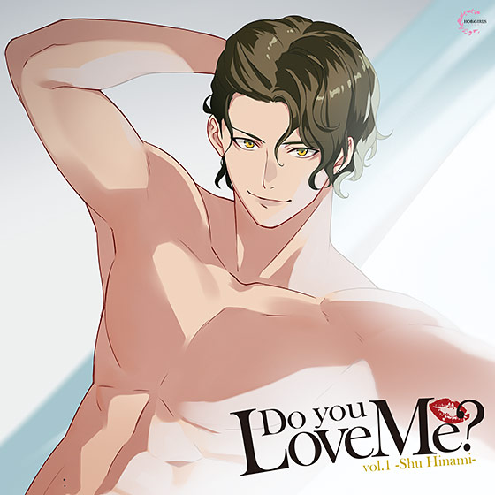 Do you Love Me? vol.1—Sh...