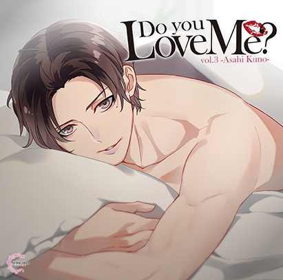 Do you Love Me? Vol.3 —A...