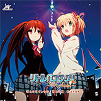 TV Animation Little Busters! 2期 ED