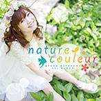 北沢綾香 1stAlbum 'nature couleur'