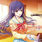 星織ユメミライ Vocal Collection