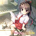 トラベリング・オーガスト2015 ピアノアレンジ集 Primary Notes