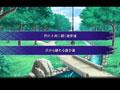 ゲーム内容 No.6