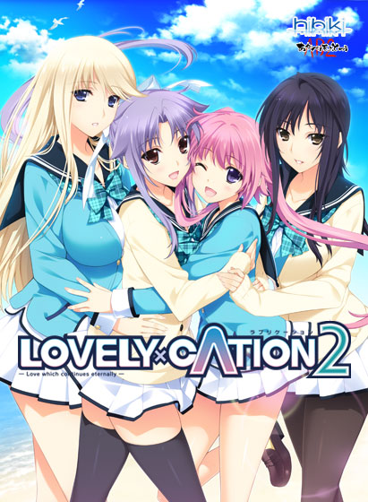 LOVELYxCATION2