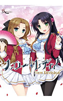 DMM DL販売 1,944円