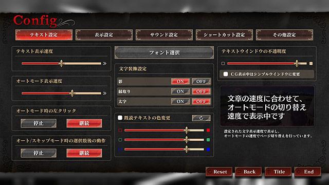 竜騎士Bloody†Saga_23