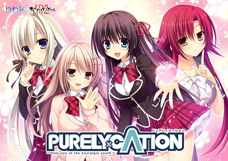 PURELY×CATION 8/25/12