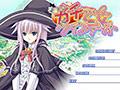 ゲーム画面 No.1