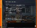 ゲーム内容 No.7
