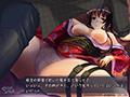 ゲーム画面 No.5