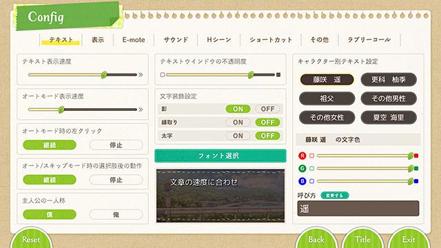 ゲーム内容 No.8