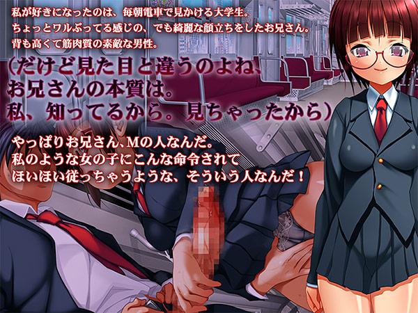 【二次エロ】貴方ハ私ノモノ -ドS彼女とドM彼氏-のエロ画像|虹エロ画像ナビ