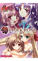 DARK ROSE SET