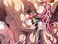 魔物の淫宴 〜堕とされ孕まされる苗床物語〜サンプル画像5枚目