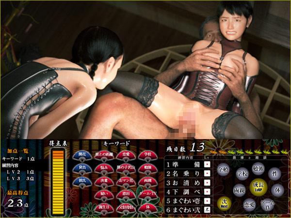 【二次エロ】村長さんの悪だくみ 〜極上のふわとろ感、姉妹丼の濃厚な味わい〜のエロ画像