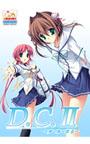 D.C.II ~ダ・カーポII~ 特典同梱版
