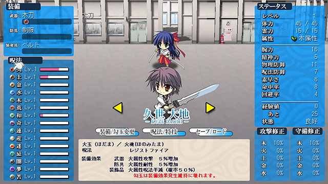 IZUMO4【萌えゲーアワード2015 ゲームデザイン賞 受賞】_11