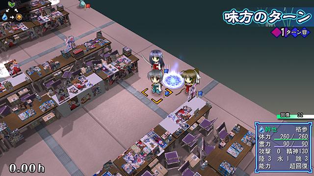 【二次エロ】神楽小箱 〜イベントセット〜のエロ画像No.5