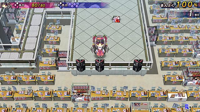 【二次エロ】神楽小箱 〜イベントセット〜のエロ画像No.7