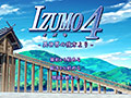 IZUMO4 -異世界の彼方より-サンプル画像1枚目