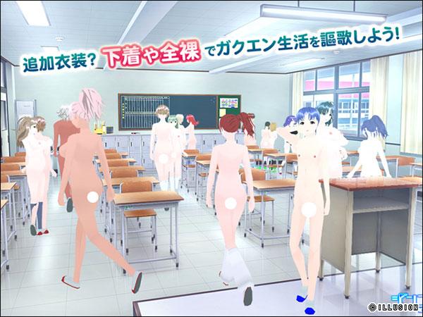 【学園もの】「ジンコウガクエン2アペンドセット」イリュージョン