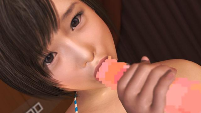 紗倉まな,リアルタイム3Dゲーム