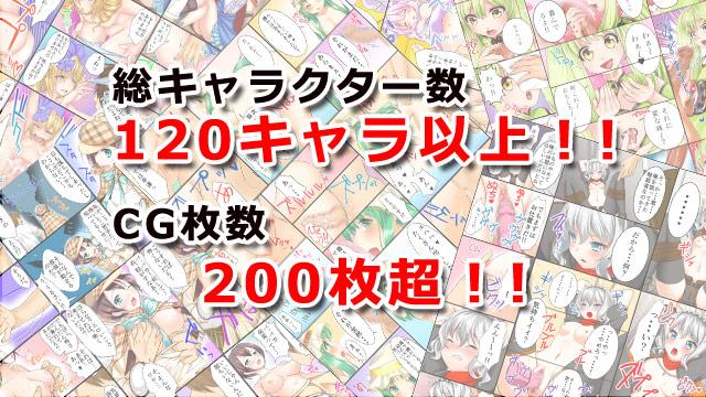 【二次エロ】CG集 Fairy Fantasia 0 〜ゼロ〜 えっちなフルカラーコミックセットのエロ画像