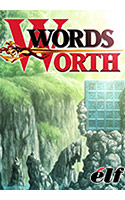 『WORDS WORTH【Windows10対応】』用の画像。