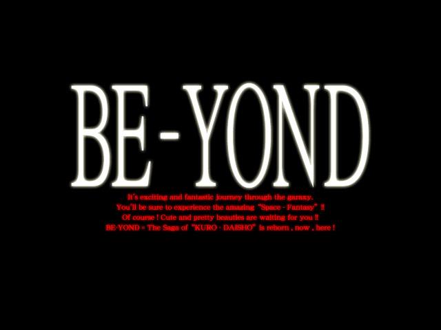 DMM GAMES(シルキーズ)の BE-YOND 〜黒大将に見られてる〜【Windows10対応】