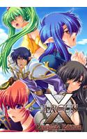 アークスX Complete Edition