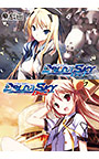 BALDR SKY Re.price Dive1&2