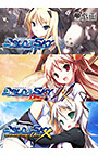BALDR SKY Re.price DiveDX