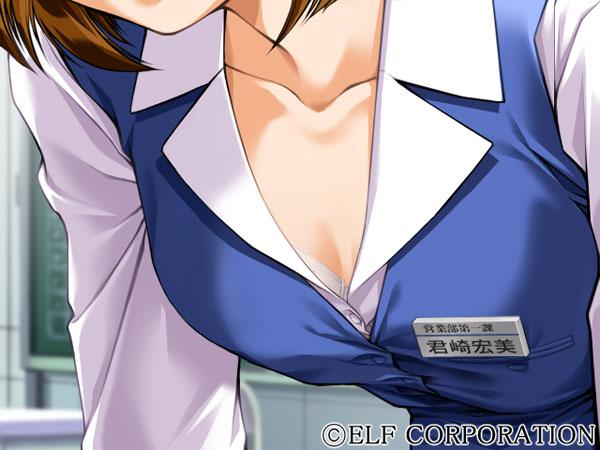 【辱め】「鬼作 アニメーション追加完全版」エルフ