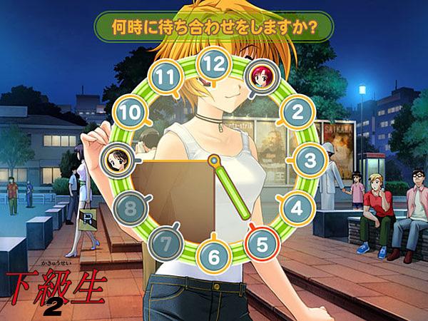 【二次エロ】下級生2のエロ画像No.18