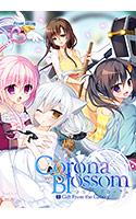 コロナ・ブロッサム vol.1 ダウンロード版