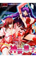 マジカル熟女 神荻葉子(RED-ZONE)