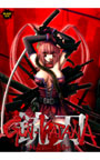 GUN-KATANA(銃刀)-Non Human Killer-