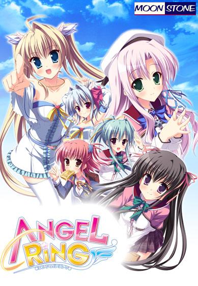 AngelRing〜エンジェルリング〜〔MOON STONE〕