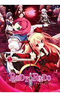 BLOODY†RONDO 〜Windows8対応版〜
